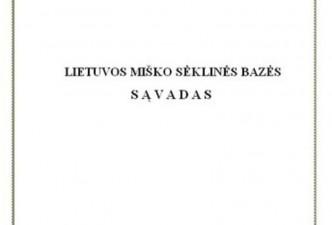 Paskelbtas Lietuvos miško sėklinės bazės sąvadas '2014